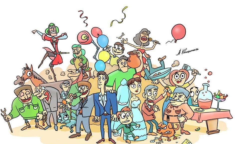 Картинки с вечеринкой прикольные рисованные
